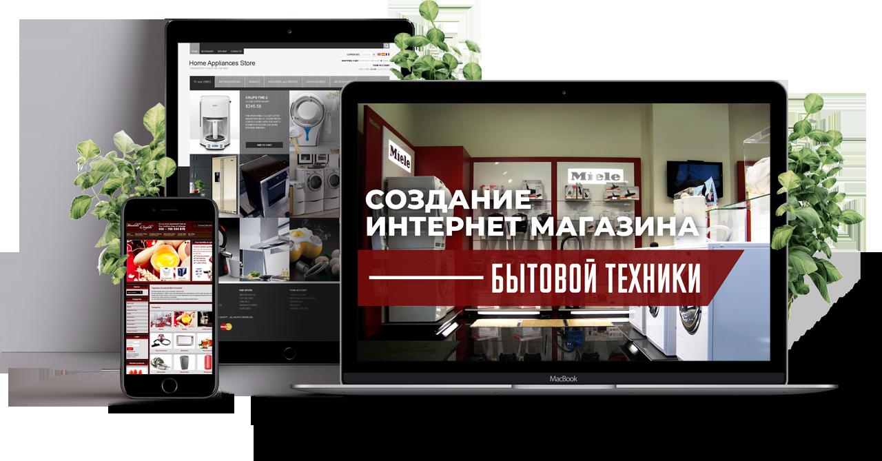 Интернет Магазины Г Харькове